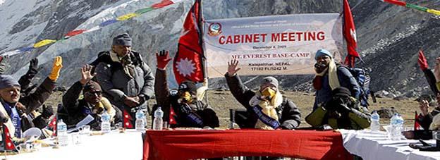 nepal cabinet