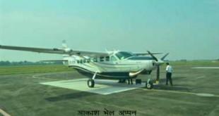Aakash Bhel Appan