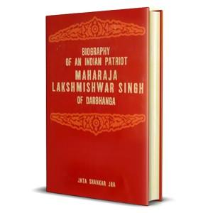 Biography of an Indian Patriot Maharaja Lakshmishwar Singh of Darbhanga