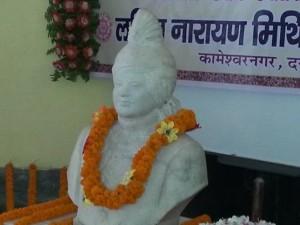 Kameshwar Singh