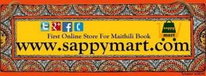 Sappy Mart