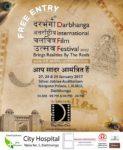 darbhanga film festival