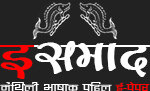 esamaad footer logo
