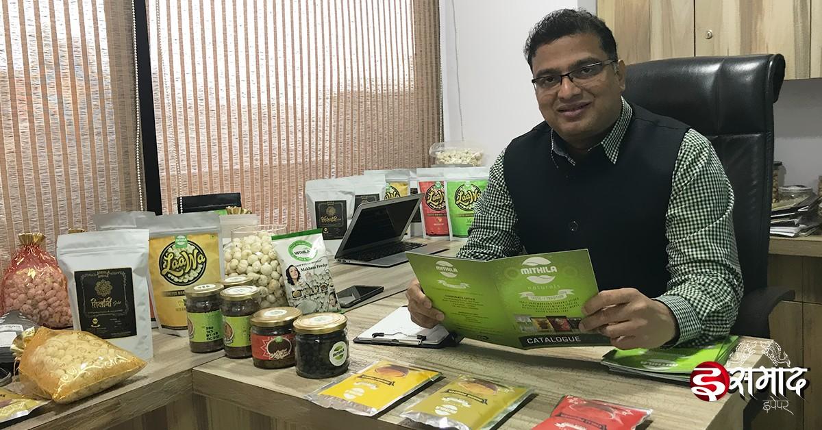 Manish Anand Mithila Naturals