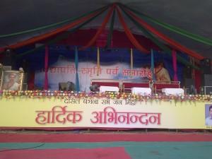 pics of vidyapati parva samaroh ranchi. (1)
